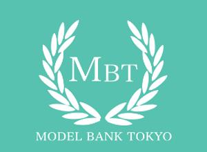 モデルバンク東京
