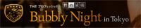 Bubbly Night