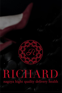 RICHARD-リシャール-